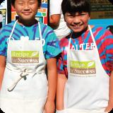 Recipe for Success - Kids Apron