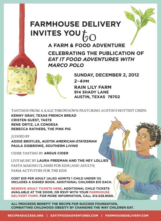 Austin Invite.png