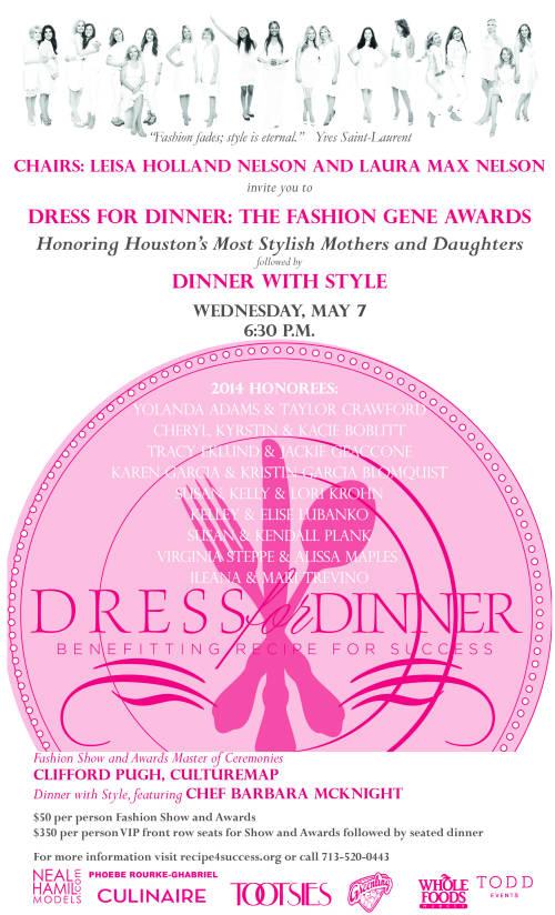 FashionGene 2014 Invite.jpg